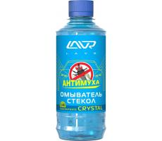 Ln1226 Омыватель стекол концентрат Анти Муха Crystal LAVR Glass Washer Concentrate Anti Fly 330мл